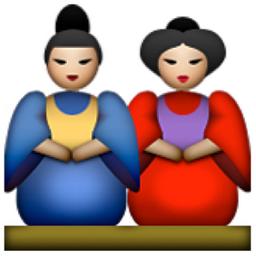 Japanese Dolls Objects Emoji Emoticons